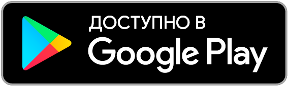 Скачать из GooglePlay