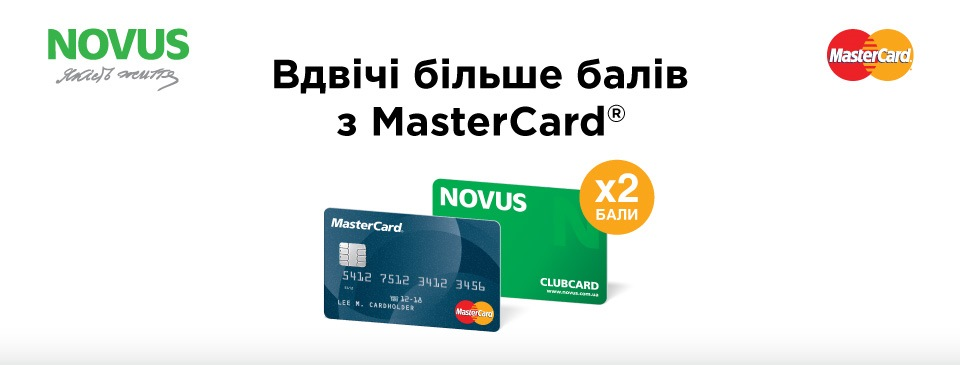 Business card mastercard credit agricole gallery card - Plafond retrait mastercard credit agricole ...
