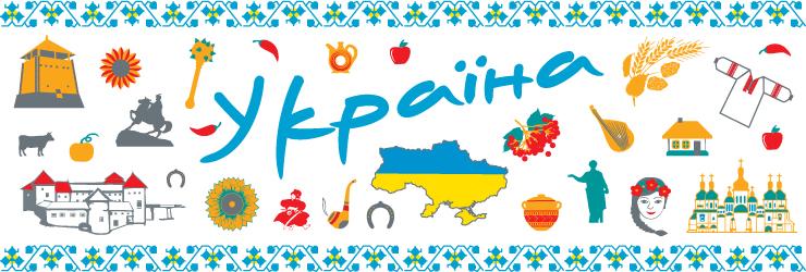 https://credit-agricole.ua/img/news/independence-day-740x250_ua_eps.jpg