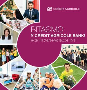 Credit agricole 18000 bourges