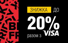 Kasta Black Friday   Visa - Креди Агриколь Банк 09eb3ff0484